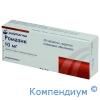 Ромазик таб.10 мг №30