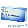 Магне-В6 Антистрес таб. №60
