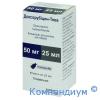 Доксорубіцин фл.50мг/25мл №1