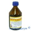 Пертусин сироп фл.100 г