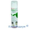 Індол-3 крем 150мл