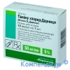 Тіаміну хлорид (В-1) р-н д/ін.50мг/мл 1мл №10