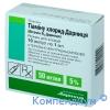 Тіаміну (В-1) р-н д/ін.50мг/мл 1мл №10