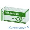 Медетром оч.крап.фл.5мл