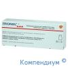 Пріорикс вакцина ліоф.р-ну д/ін.флак.монодоз.+р-н 2-і голки