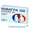 Новагра таб.100 мг №1
