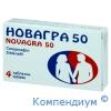 Новагра таб.50 мг №4