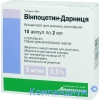 Вінпоцетин р-н д/ін.0,5% 2мл №10