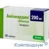 Аміокордин таб.200мг №60
