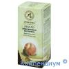 Олія персикових кісточок 20мл