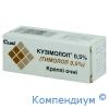 Кузімолол оч.крап.0,5% 5мл