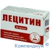 Лецитин капс.№30