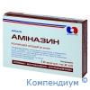 Аміназин 25 мг/мл 2 мл амп.№10