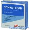 Прогестерон р-н д/ін.1 % 1мл №10