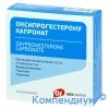 Оксипрогестерону капронат р-н д/ін.12,5% 1мл №10