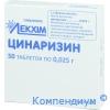 Цинаризин таб.0,025г №50