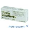 Кетотифен таб.1мг №30