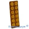 Вітамін С таб.жув.№12 апельсин
