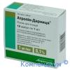 Атропіну сульфат р-н д/ін.0,1% 1мл №10