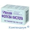 Фолієва кислота таб.5мг №50