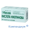 Нікотинова кислота таб.5мг №50