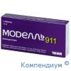 Моделль 911 таб.1,5 мг