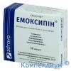 Емоксипін р-н д/ін.амп.1% 1мл №10