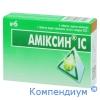 Аміксин таб.0,125 №6