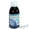 Хлоргексидин р-н 0,05% фл.100мл