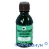 Брильянтовий зелений р-н спирт.1% 20мл