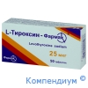 Л-Тироксин таб.25мкг №50