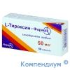 Л-Тироксин таб.50мкг №50