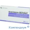 Ксантинола нікотинат р-н д/ін.15% 2мл №10