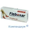 Флебоксар крем д/ніг 40мл 1+1 Акція