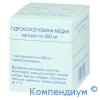 Гідроксисечовина капс.500 мг №100