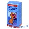 Парацетамол сироп 120мг/5мл 100мл