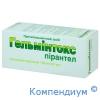 Гельмінтокс сусп.фл.15мл