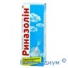 Риназолін спрей 0,05% 15мл