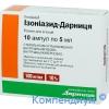 Ізоніазид р-н д/ін.амп.10% 5мл №10