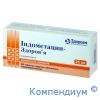 Індометацин таб.25мг №30