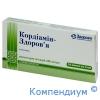 Кордіамін р-н д/ін.амп.25% 2мл №10