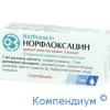 Норфлоксацин оч./вушн.крап.0,3% 5мл