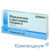Піридоксин (В6) р-н д/ін.5% 1мл №10