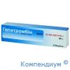 Гепатромбін крем 30 000МО 40г