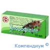 Хлорофіліпт спрей 15мл