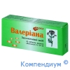 Валеріани таб.30 мг №30