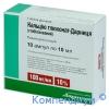 Кальцію глюконат р-н д/ін.10% 10мл №10