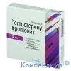 Тестостерону пропіонат р-н д/ін. 5% 1мл №5