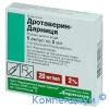 Дротаверин р-н.д/ін.20 мг/мл по 2 мл амп.№5