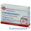 Строфантин р-н д/ін.1мл №10